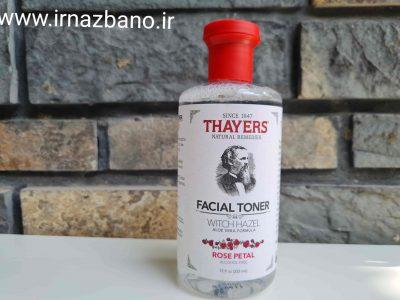 تونرگل رز تایرز آمریکایی