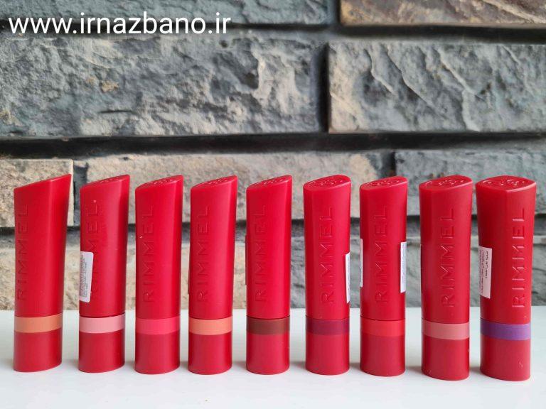 رژلب جامد لیمیتد ادیشن ریمل| فول سایز |بسته 9 عددی