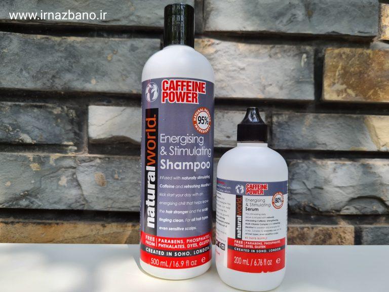 شامپو|natural world caffeine power shampoo| حجم500میلی